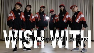 "DJ Khaled ""Wish Wish"" ft. Cardi B 21 Savage   AKI Choreography for KIDS   ISDC DANCE"