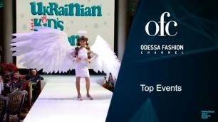 'OfC Top Events «Ukrainian KIDS Fashion Week сезон ЗИМА 2016/2017» 16.11.16 Одесса'