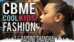 'CBME  COOL KIDS FASHION 2017   RAISING SHANGHAI'
