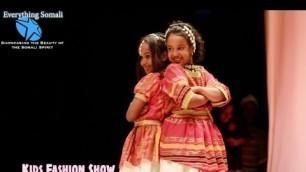 'Kids Fashion Show 2016   Somali Museum 3rd Anniversary   Everything Somali'