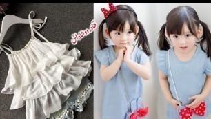 'اروع ملابس اطفال صيفي وفساتين بنات صغار كيوت