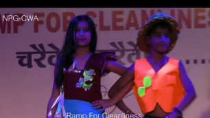 'Kids fashion Show-2017 Ramp For Cleanliness'