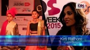 'India Kids Fashion Week- IKFW'