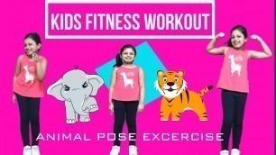 'kids fitness exercise | kids fitness | kids fitness workout | kids activity | kids fitness video'
