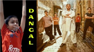 'Kids Fitness motivation to do regular exercise   dangal & bapu   fitwith suresh'