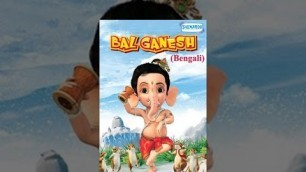 'Bal Ganesh - Kids  Bengali Favourite Animation Movie'